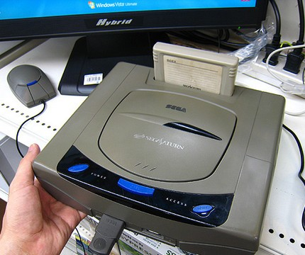 sega-sature-pc-5.jpg
