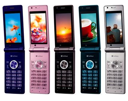 softbank-sharp-930sh-8mpix-phone-1.jpg