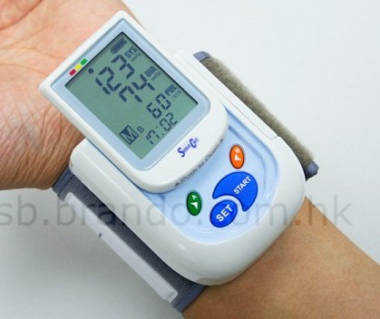 USB Wrist Blood Pressure Monitor