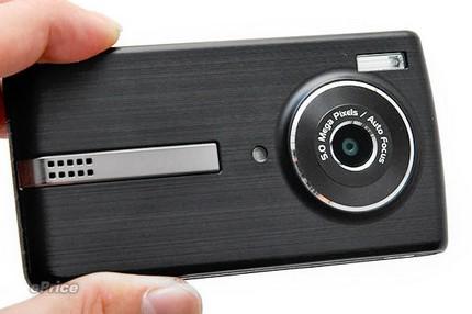 utec-m960-5mpix-phone-with-face-detection-3.jpg