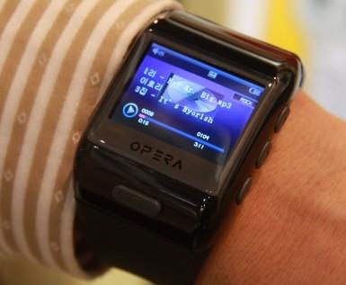 Digifi Opera S9 Watch PMP