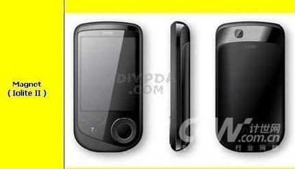 htc-magnet-iolite-ii-pda-phone.jpg