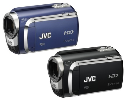 JVC GZ-MG680, GZ-MG670, and GZ-MG630 Hard Disk Camcorders