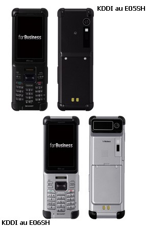 KDDI au Sharp E05SH and E06SH Rugged Business Phones
