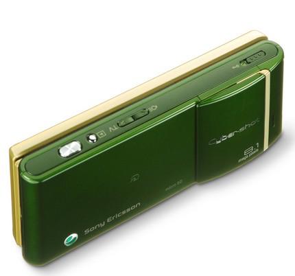 kddi-au-sony-ericsson-s001-cyber-shot-8mpix-phone-4.jpg
