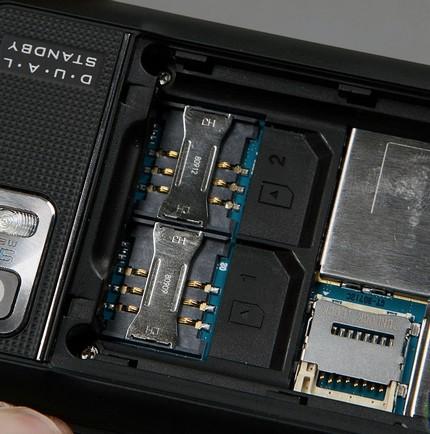 samsung-b5712c-dual-sim-touch-phone-2.jpg