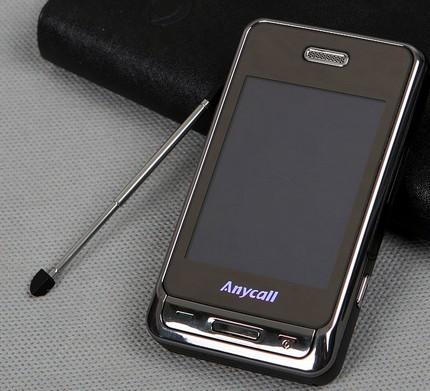 samsung-b5712c-dual-sim-touch-phone.jpg