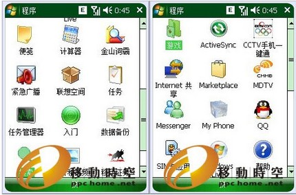 windows-mobile-65-professional-screenshots-5.jpg