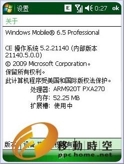 windows-mobile-65-professional-screenshots.jpg