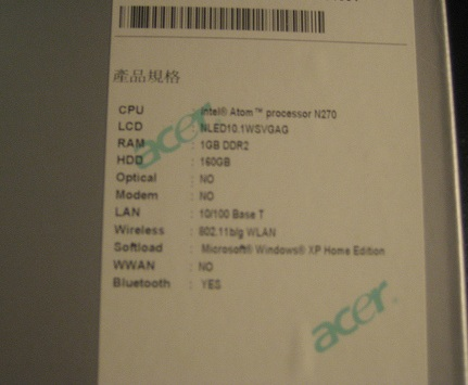 acer-aspire-one-d150-unboxed-1.jpg