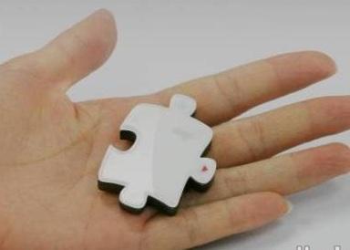aigo-jigsaw-of-love-mp3-player-1.jpg