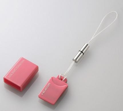elecom-mr-smc02-tiny-microsd-card-reader-1.jpg