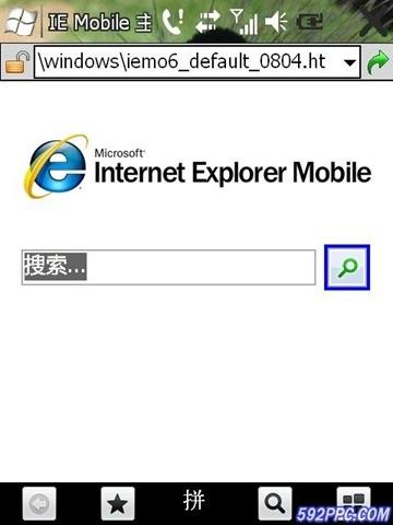 more-windows-mobile-65-screenshots-4.jpg