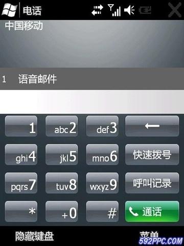 more-windows-mobile-65-screenshots-5.jpg