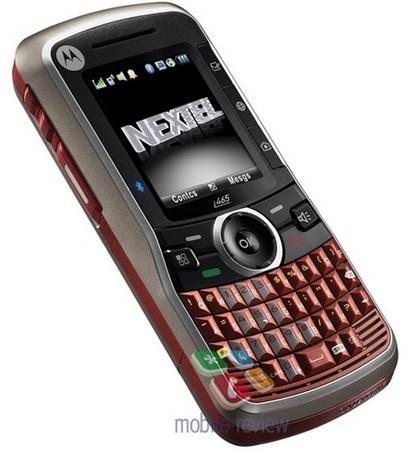 Motorola i465 iDEN QWERTY Press Shot