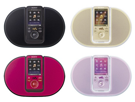 Sony Walkman NW-S738FK and NW-S736FK Music Players