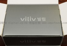 viliv-s5-unboxing-1
