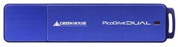 Green-House PicoDriveDual 32GB Flash Drive
