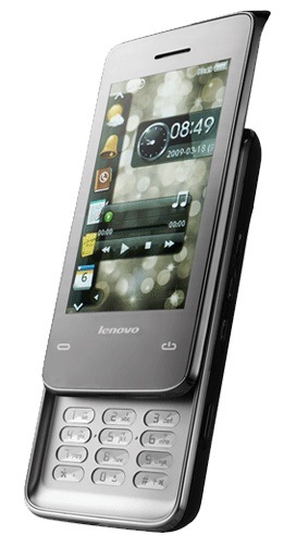 Lenovo X1 Touchscreen Mobile Phone