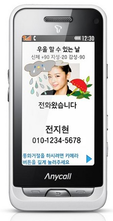 Samsung Haptic Pop SCH-W750 touch phone