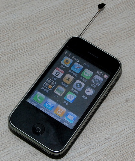 tiphone-yet-another-iphone-clone-3.jpg