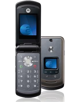Alltel Motorola VE465 Clamshell