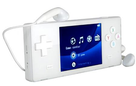 Chinavision CVFH-N03-4G Gaming PMP