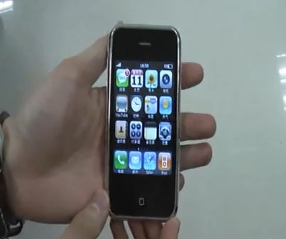 Ciphone 5 - The Perfect iPhone Clone