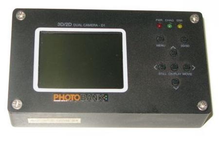 CompoBank 3D Digital Camera
