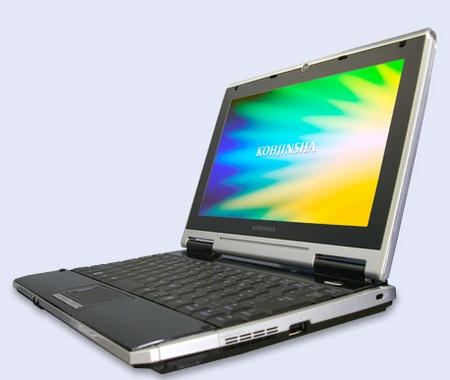 Kohjinsha MT Series Netbook with TV Tuner and ExpressCard 34 Slot