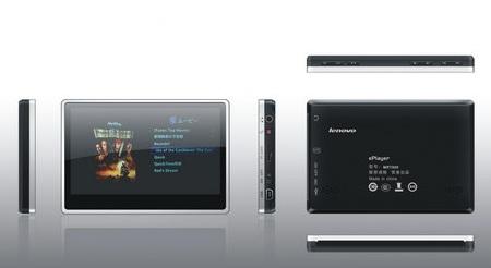 Lenovo MRT800 PMP for China