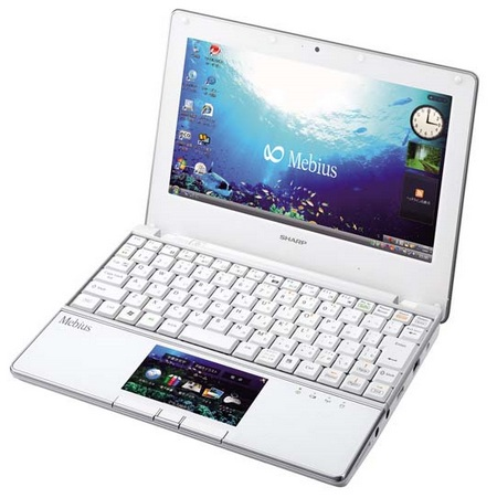 sharp-mebius-pc-nj70a-notebook-with-lcd-trackpad-2