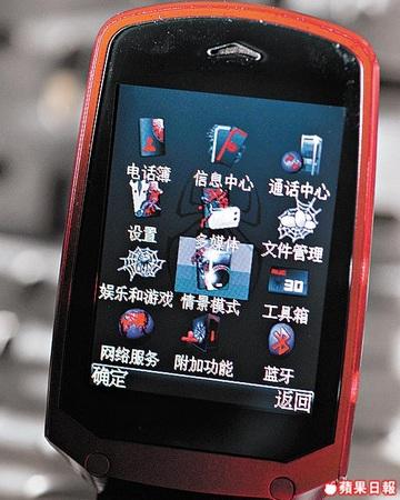 tv98-spider-phone-2