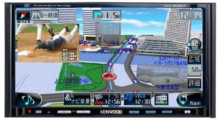 Kenwood HDV-909DT Multimedia GPS Navigator