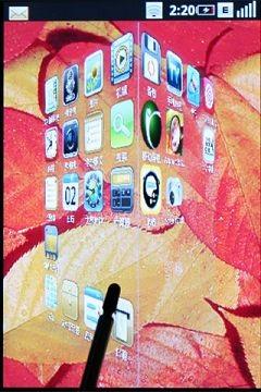 lenovo-ophone-o1-screenshots-5