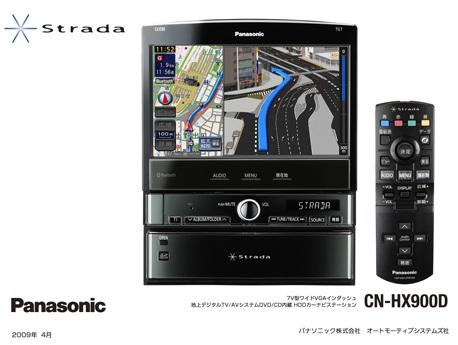 Panasonic Strada CN-HX900D multimedia GPS
