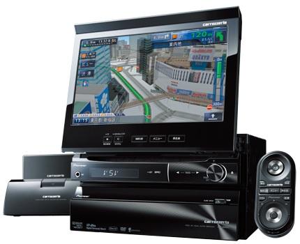 Pioneer Cyber Navi AVIC-VH9900 AV GPS