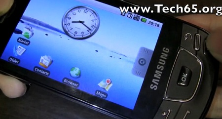 Samsung i7500 Android Phone Hands-on