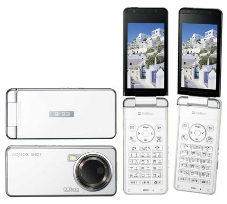 softbank-sharp-aquos-shot-933sh-10mpix-mobile-phone-4