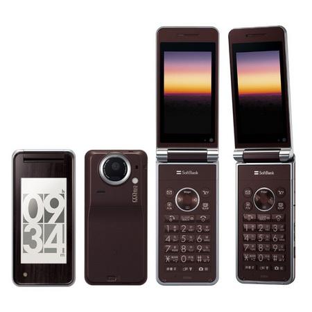 softbank-sharp-mirumo-934sh-8mpix-phone-4