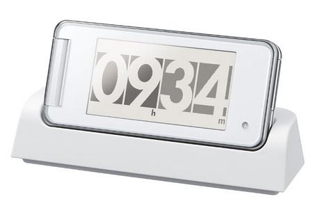 softbank-sharp-mirumo-934sh-8mpix-phone-5