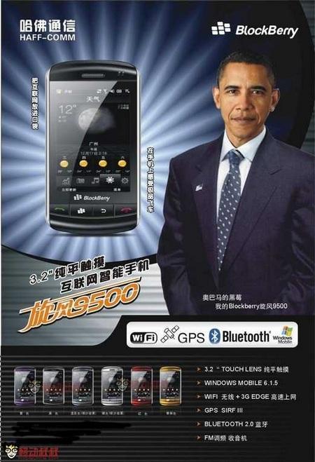 BlockBerry 9500 - BlackBerry Storm Clone has Obama as Spokesperson
