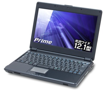 DosPara Prime Note Cresion NA Ion Notebook with DVD Burner open