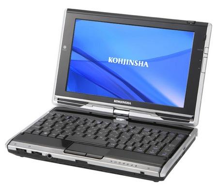 Kohjinsha SK3 Convertible Tablet Netbook front