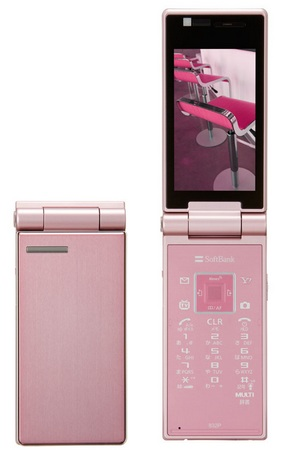 Softbank Panasonic 832P 10mm thick Clamshell pink