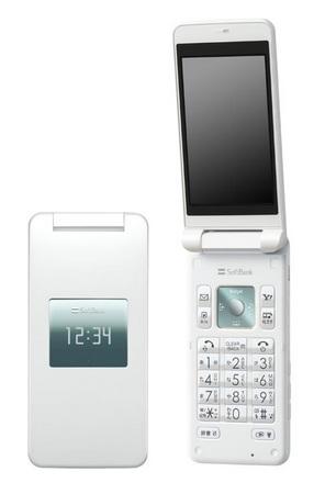 Softbank Sharp 832SH white