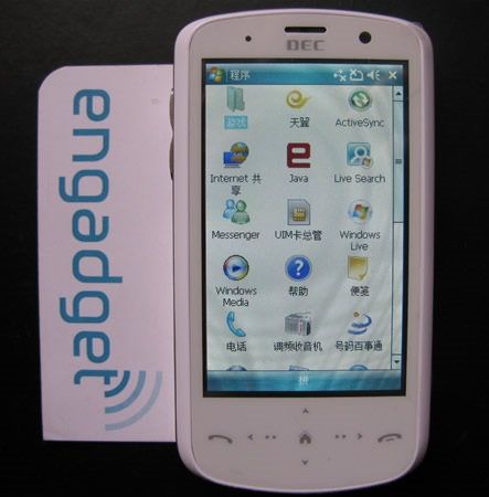 DEC M5 Windows Mobile Phone