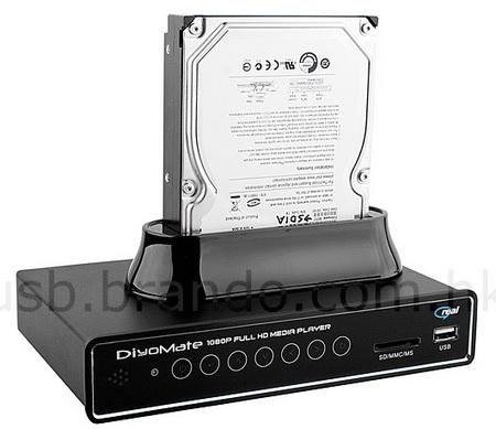DiyoMate P5000 HD Media Player Docking Station at $199