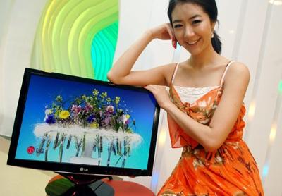 LG W2286L LED-backlit LCD HDTV Monitor