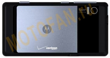 Motorola Sholes Android Phone for Verizon back